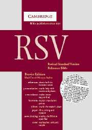 RSV353 Brevier Reference Edition with Concordance