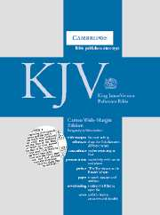 KJV Cameo Wide Margin Reference Bible