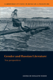 Gender and Russian Literature