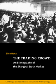 The Trading Crowd