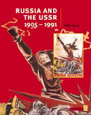 Russia and the USSR 1905-1991