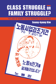 Class Struggle or Family Struggle?