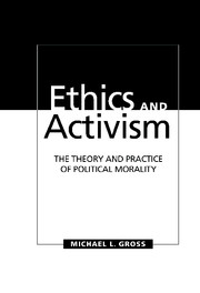 Ethics and Activism