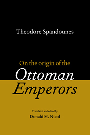 Theodore Spandounes: On the Origins of the Ottoman Emperors