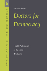 Doctors for Democracy