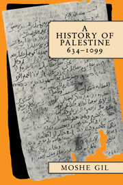 A History of Palestine, 634–1099