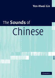 The Sounds of Chinese