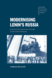 Patronage and Politics in the USSR (Cambridge Russian, Soviet and Post-Soviet Studies)
