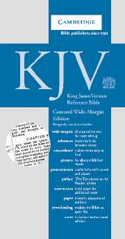 KJV Concord Wide Margin Reference Bible