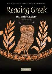 Reading Greek