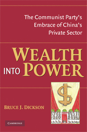 Wealth into Power