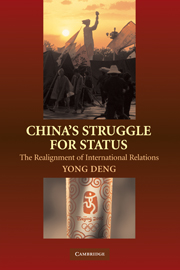 China's Struggle for Status