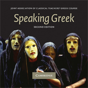 Speaking Greek