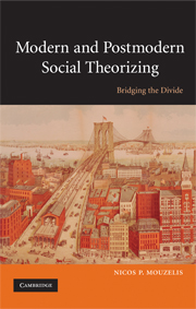 Modern and Postmodern Social Theorizing