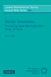 Zariski Geometries