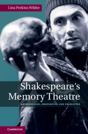 Shakespeare's Memory Theatre