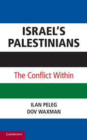 Israel's Palestinians by Ilan Peleg