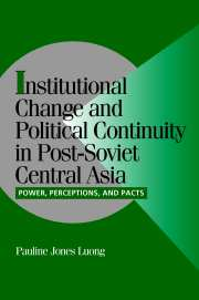 The IMF and Monetary Reform in Central Asia