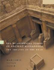 Monumental Tombs of Ancient Alexandria
