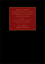 Hebrew Bible Manuscripts in the Cambridge Genizah Collections