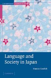Language and Society in Japan