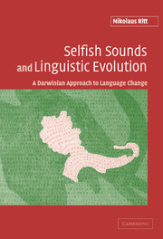 Selfish Sounds and Linguistic Evolution