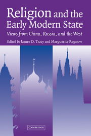 Religion and the Early Modern State