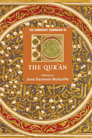 The Cambridge Companion to the Qur'ān edited by Jane Dammen
