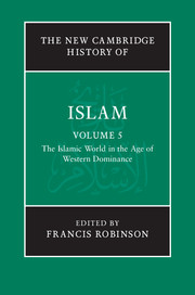 The New Cambridge History of Islam