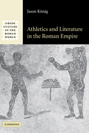 Athletics and Literature in the Roman Empire