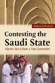 Contesting the Saudi State