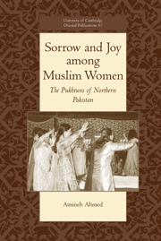 Sorrow and Joy among Muslim Women