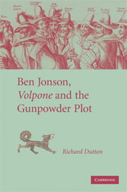 Ben Jonson, Volpone and the Gunpowder Plot