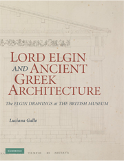 Lord Elgin and Ancient Greek Architecture