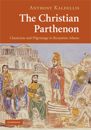 The Christian Parthenon