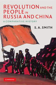 Revolution and the People in Russia and China