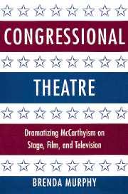 Congressional Theatre