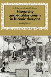 Hierarchy and Egalitarianism in Islamic Thought