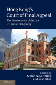 Hong Kong's Court of Final Appeal
