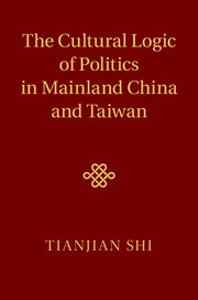 The Cultural Logic of Politics in Mainland China and Taiwan