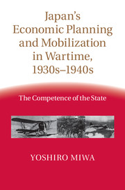 Japan's Economic Planning and Mobilization in Wartime, 1930s–1940s