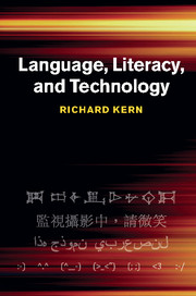 Language, Literacy, and Technology