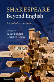 Shakespeare beyond English