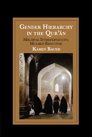Gender Hierarchy in the Qur'ān