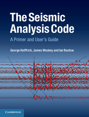 The Seismic Analysis Code