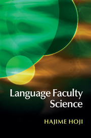 Language Faculty Science