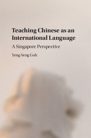 Teaching Chinese as an International Language