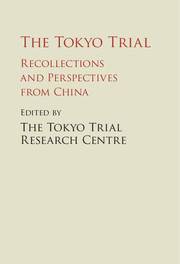 The Tokyo Trial