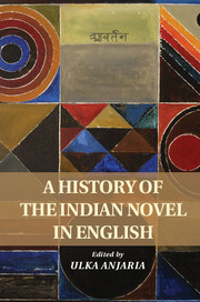A History of the Indian Novel in English