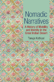Nomadic Narratives